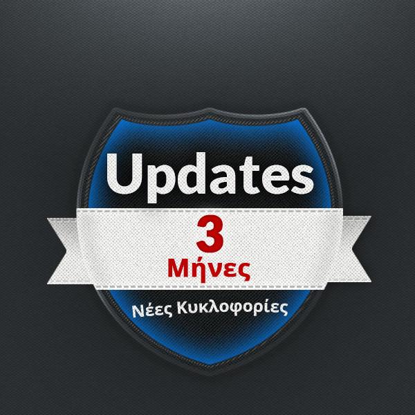 updates-3