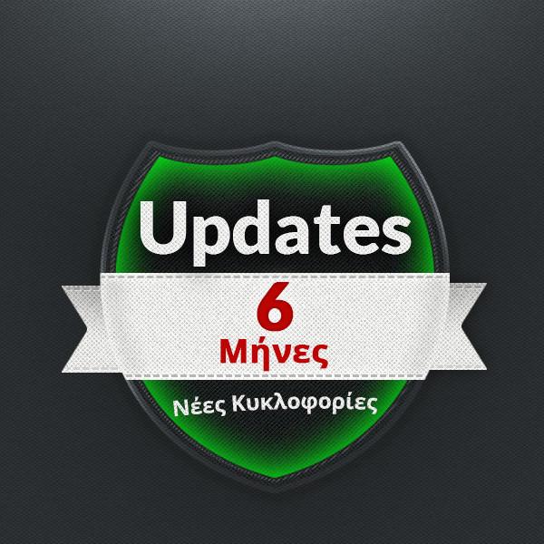 updates-6